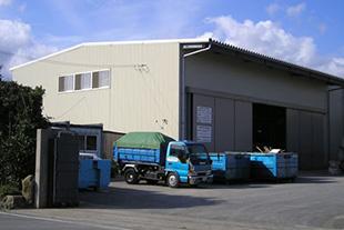 廃棄 物 処理 業者